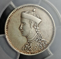 Click now to see the BUY IT NOW Price! 1904 CHINA SZECHUAN/TIBET. CERTIFIED SILVER 1/4 RUPEE COIN.   PCGS XF 45