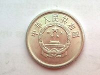CHINA 2 FEN 1984 COIN