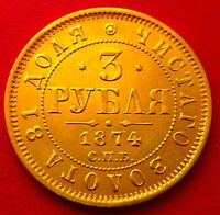 3 RUBLES 1874 OF THE SPB NI  R