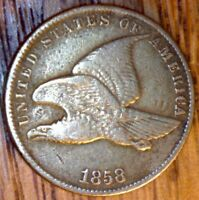 1858 FLYING EAGLE CENT : SMALL LETTERS