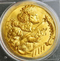 Click now to see the BUY IT NOW Price! 1980 AUSTRIA ERNST FUCHS. JEWISH / KING DAVID & HARP GOLD MEDAL. PCGS MS 68