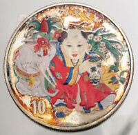 1998 CHINA  PRC . PROOF SILVER COLORED 10 YUAN