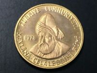 1978 TURKEY 500 LIRA GOLD PROOF   DEATH OF JALALADDIN RUMI   TURKISH SOVEREIGN