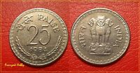 INDIA   MULE - DIE VARIETY COIN 25 PAISE OF 1984 - MUMBAI MINT