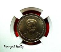 INDIA 2007 RUPEES 5 TILAKJI COPPER NICKLE EX. MULE COIN WITH NGC GRADED