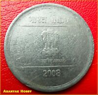MULE COIN.  5 RUPEES COIN STRUCK ON 1 RUPEE 2008 DEFINITIVE ISSUE