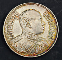 1913 KINGDOM OF THAILAND RAMA VI. LARGE SILVER BAHT COIN. NICELY TONED XF
