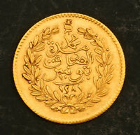 1864 TUNISIA  OTTOMAN  ABDUL AZIZ. BEAUTIFUL GOLD 10 PIASTRES COIN. 1.91GM