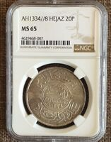 1334 AH YEAR 8 SAUDI ARABIA HEJAZ 20 PIASTRES NGC MS 65 ONE OF THE FINEST G