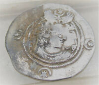 ANCIENT SASANIAN HAMMERED SILVER DRACHM COIN UNRESEARCHED