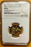 EGYPT 1955  AH1374  REVOLUTION ANNIVERSARY GOLD POUND NGC MS63 UNCIRCULATED