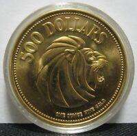 1975 SINGAPORE 500 DOLLARS GOLD LION 1 OZ ALL ORIGINAL PACKAGING WELL PRESERVED