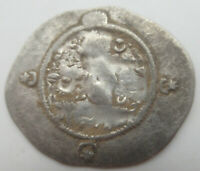 ANCIENT SASANIAN HAMMERED SILVER DRACHM COIN TO IDENTIFY