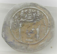 UNRESEARCHED ANCIENT SASANIAN HAMMERED SILVER DRACHM COIN