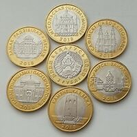 THE ARCHITECTURAL HERITAGE OF BELARUS. SET OF 6 COINS 2 ROUBLES 2018 BIMETALLIC