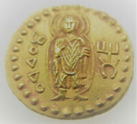 ANCIENT KUSHAN HIGH CARAT GOLD STRUCK DRACHM COIN APPROX 2GR