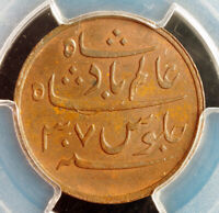 1831 INDIA  BRITISH  BENGAL PRESIDENCY. COPPER PICE COIN. POP 1/0  PCGS MS 63