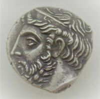 ANCIENT GREEK SILVER DRACHM HEAD OF PHILIP OF MACEDONIA