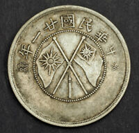 1932 CHINA YUNNAN PROVINCE. BEAUTIUFL SILVER 50 CENTS   DOLLAR  COIN. AXF