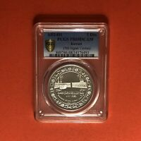 KUWAIT 1981 5D.SILVER PROOF COIN 15TH CENTURY OF THE HIJIRA GRADED BY PCGS PR68