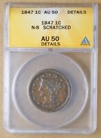 1847 BRAIDED HAIR LARGE CENT N-8 ANACS AU 50 DETAILS