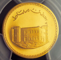 Click now to see the BUY IT NOW Price! 1976 OMAN  SULTANATE . GOLD 1/2 OMANI RIAL FORT MIRBAT