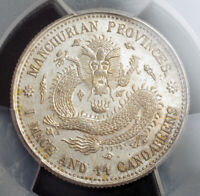 1913 CHINA MANCHURIAN PROVINCES.SILVER 20 CENTS COIN.L&M 494. GEM  NGC MS64