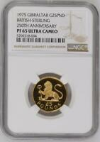 1975 GIBRALTAR 25 POUNDS GOLD PROOF NGC PF65 ULTRA CAMEO LION