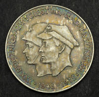 1975 POLAND  PEOPLES REPUBLIC . SILVER 200 ZLOTYCH