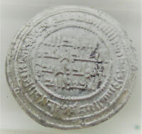 UNRESEARCHED ANCIENT ISLAMIC HAMMERED SILVER DRACHM COIN