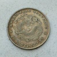 OLD 1890 1908 CHINA CHINESE KWANGTUNG SILVER 10 CENT 7.2 CANDAREENS COIN