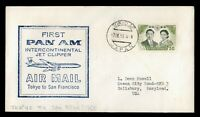 DR WHO 1959 JAPAN TOKYO TO USA PAN AM FIRST FLIGHT AIR MAIL