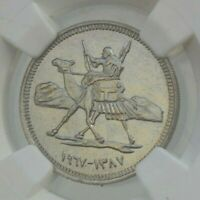 OLD SUDAN SUDANESE 1967 PROOF 2 GHIRSH COIN NGC PF64  CAMEL NICE GRADE