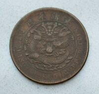OLD 1906 CHINA CHINESE HUPEH PROVINCE 10 CASH DOUBLE HATS DRAGON COIN  KM10J.1