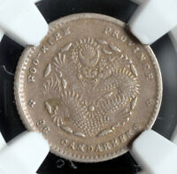 1894 CHINA FUKIEN PROVINCE. BEAUTIFUL SILVER 5 CENTS COIN. L&M 294. NGC VF 25