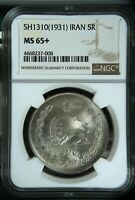 SH1310 1931 5 RIALS NGC MS65  GORGEOUS GEM UNCIRCULATED BEAUTY