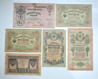 LOT OF 6 OLD 1898 1909 IMPERIAL RUSSIA RUSSIAN 1 25 ROUBLE RUBLE BANKNOTES