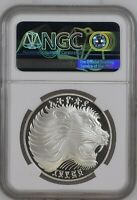 EE1974 1982 ETHIOPIA 20 BIRR PROOF SILVER PF68 ULTRA CAMEO FIFA WORLD CUP LION
