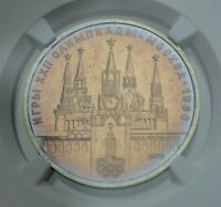 1978 RUSSIA SOVIET RUSSIAN USSR OLYMPIC ROUBLE COIN NGC GRADED MS66