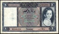 IRAQ: LAW 1931  ND 1942  BOY KING FAISAL II 1 DINAR BANKNOTE VF P 18A