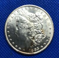 1883 MORGAN SILVER DOLLAR -  DETAILED  - AU  - JBS180