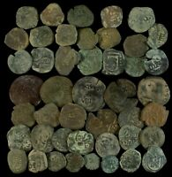 COINS AUSTRIAS PERIOD MEDIEVAL TIMES  BRONZE UNCLEANED    45