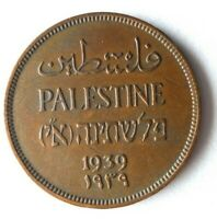 1939 PALESTINE MIL   AU   EXCELLENT HARD TO FIND COIN   LOT