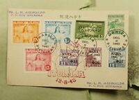 DR WHO 1943 PHILIPPINES JAPANESE OCCUPATION OVPT UPRATED POS