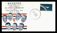 DR WHO 1962 HOUSTON TX SPACE ASTRONAUT WELCOME CACHET  G0731