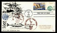DR WHO 1984 FDC HAWAII DOCS LOCAL POST MT ST HELENS VOLCANO