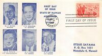 C55 7C HAWAII CACHET IN BLUE BY ETSUO SAYAMA PHOTOS OF POLIT