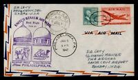 DR WHO 1947 PHILADELPHIA PA TO INDIA FIRST FLIGHT AIR MAIL F