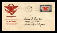 US COVER AIR MAIL SERVICE 20TH ANNIVERSARY FDC SCOTT C23 THE