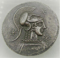 UNRESEARCHED ANCIENT GREEK AR SILVER TETRADRACHM COIN 40.57G